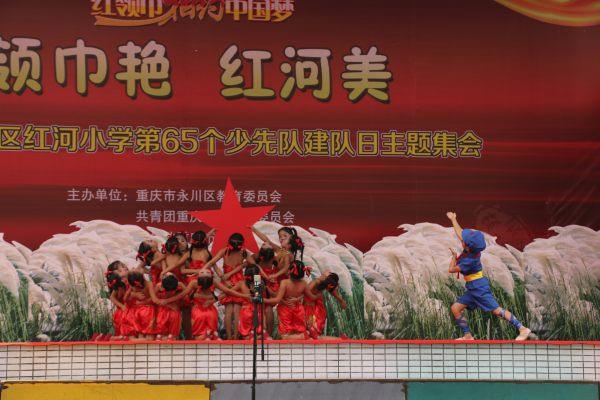 中国梦足球梦艺术字